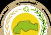Logo de l'UMA