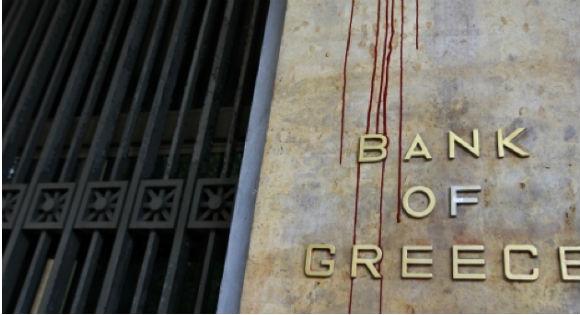 banque de crece