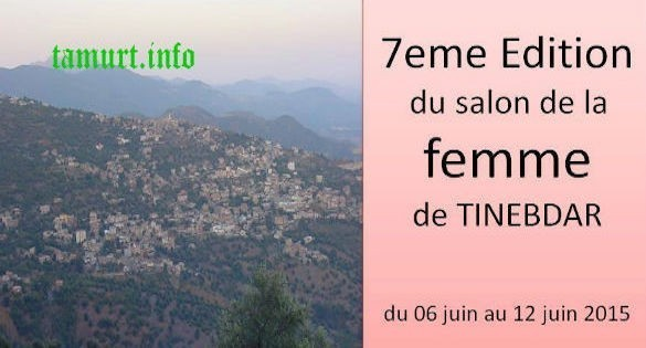 Salon de la femme à Tinebdar