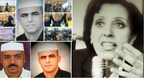Maitre Fatiha Rahmouni membre du collectif des avocats des Kameleddine Fekahr