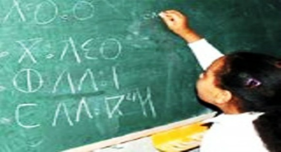 Mon fils n'apprendra jamais tamazight