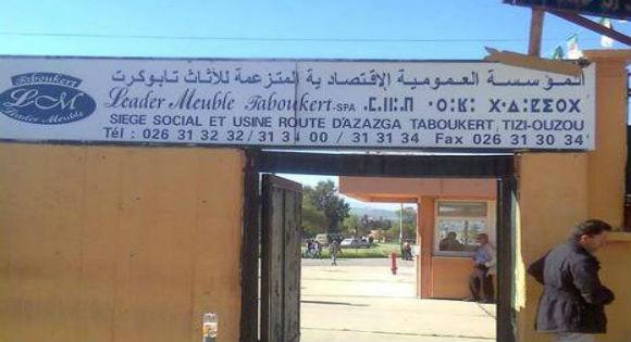 Aprés 3 mois de grève: Un nouveau directeur à Leader Meubles de Taboukert