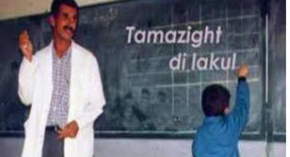 Tizi-Wezzu: Des enseignants de tamazight sans salaire depuis septembre 2015