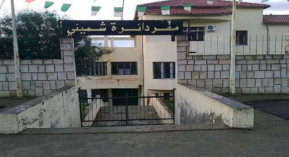 CHEMINI: Fermeture du siège de la daïra