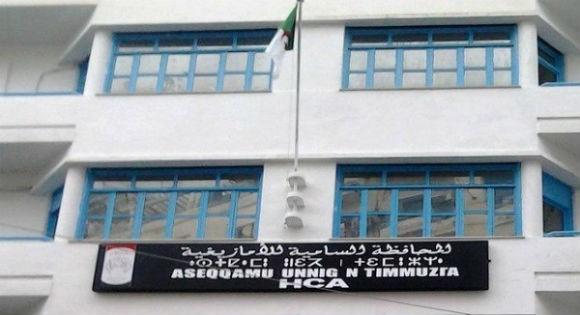 Le HCA traduit en tamazight les livres de ministres arabo-baâthistes