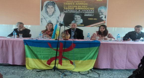 Bouhinoun (Tizi-Wezzu) : Prix « Taos Amrouche » pour Younès Adli et Boudjemaâ Agraw