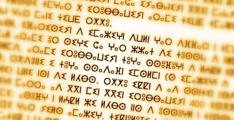 transcription tamazight