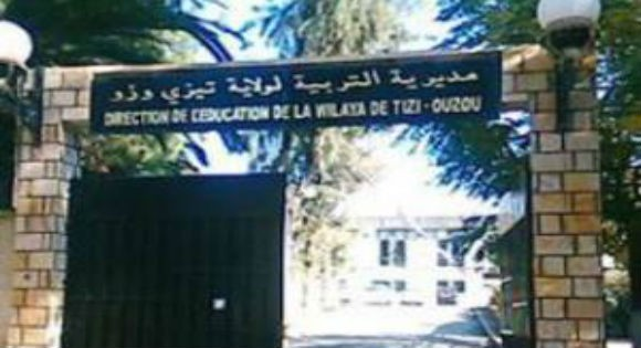 Direction éducation Tizi