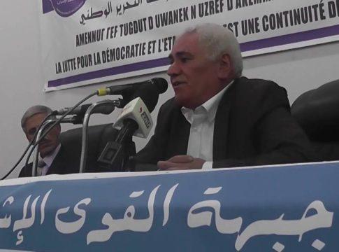 Ali Laskri