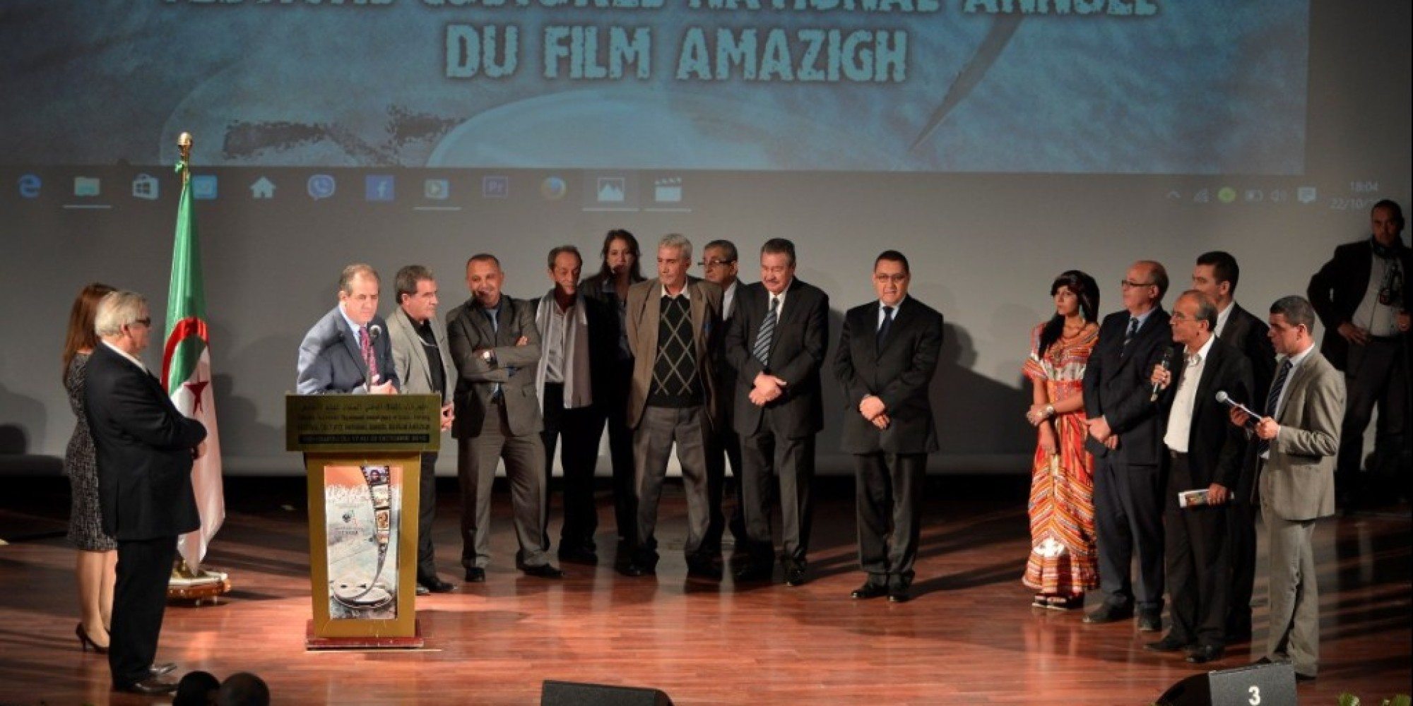 festival_film_amazigh