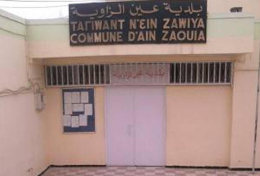 mairie de Ain Zaouia