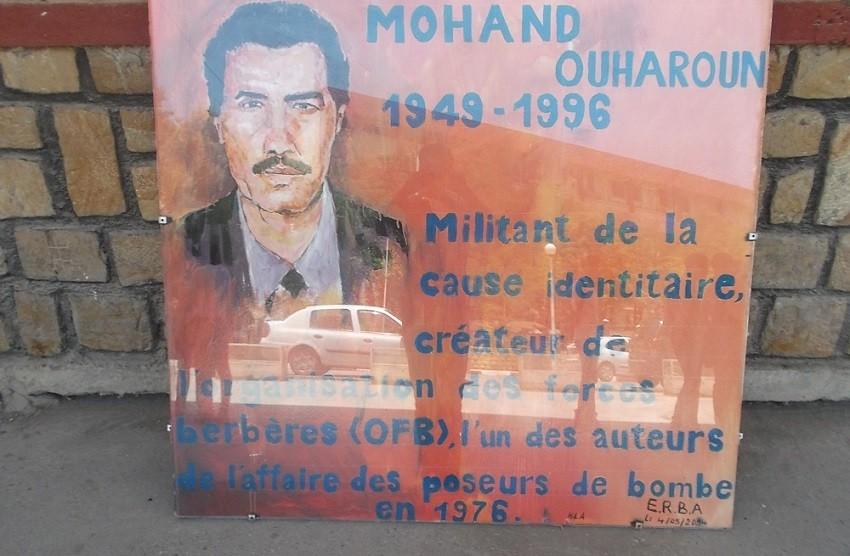 Muhand U'Harun