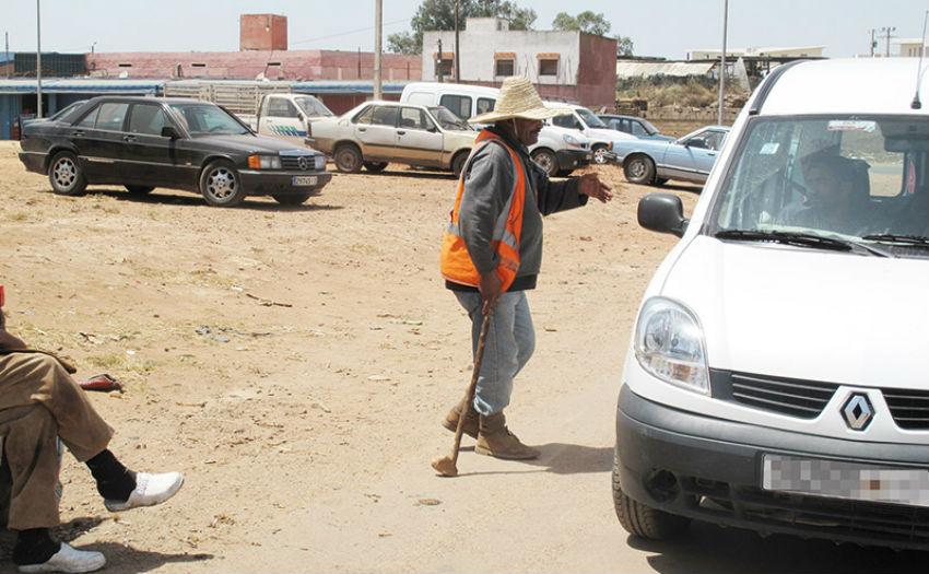 Gardien de Parking