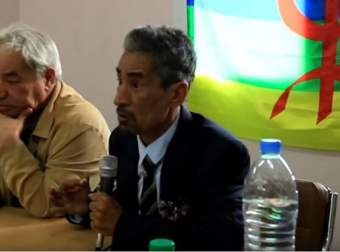 Aziz Tari