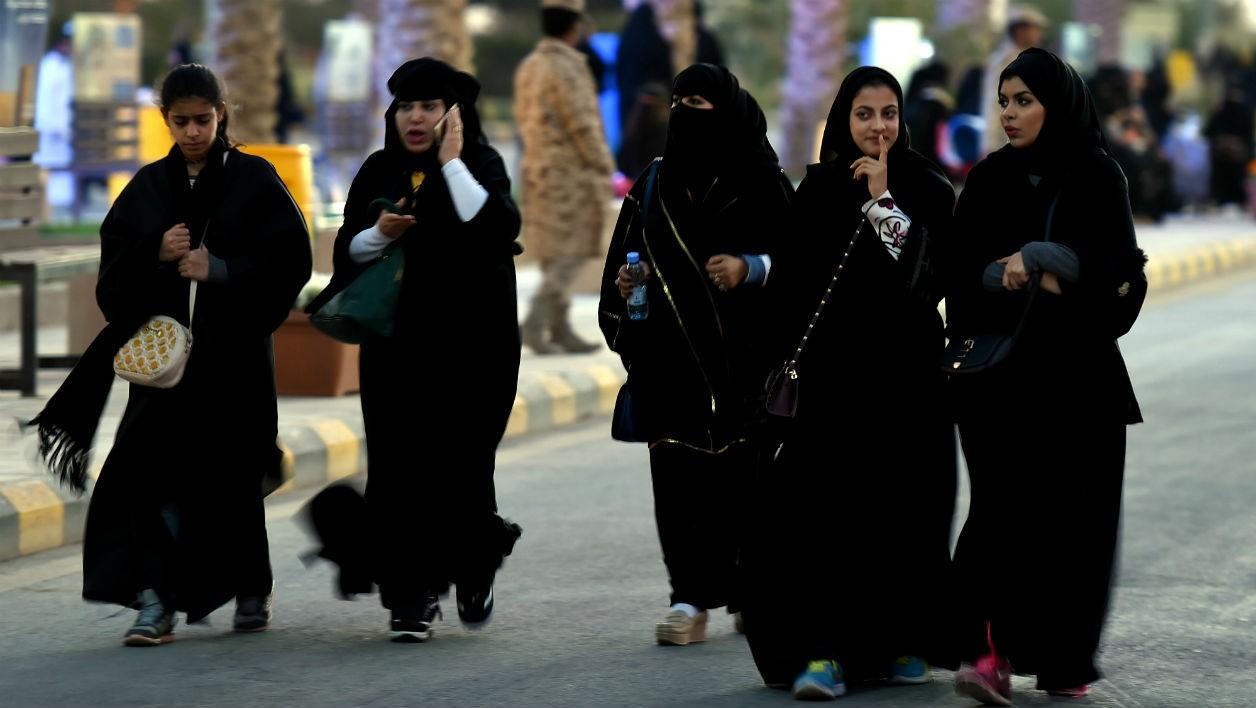 la rue en arabie saoudite