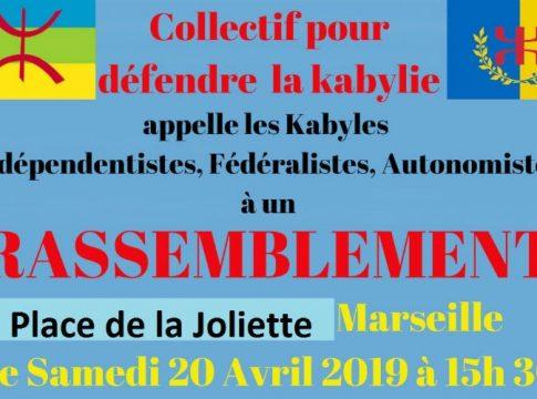 collectif Marseille