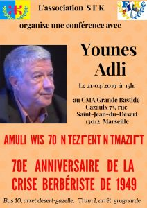 Conférence à Marseille