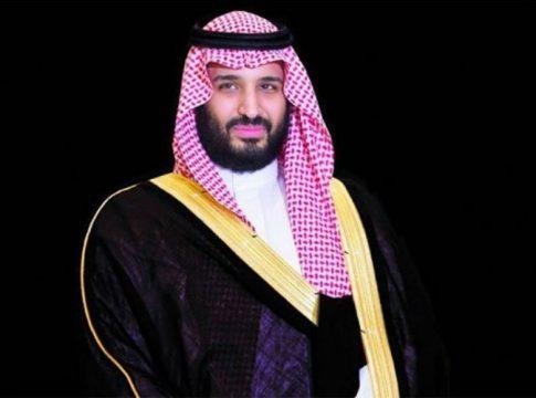 Mohammed ben Salmane, roi dArabie Saoudite