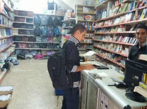 Librairie Gouraya, Bgayet