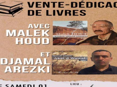 Malek Houd et Djamal Arezki