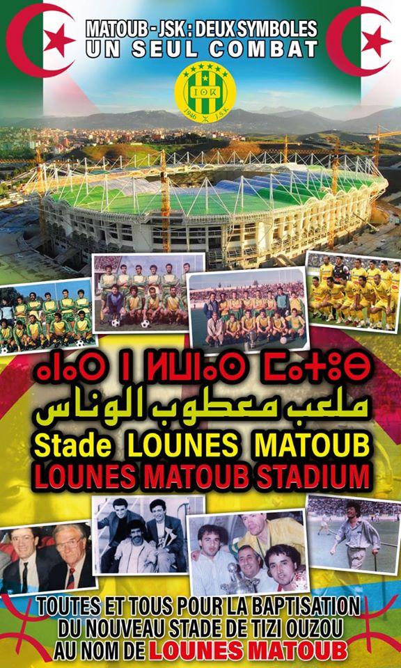 Tournoi Matoub Lounes