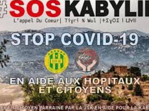 JSK SOS Kabylie