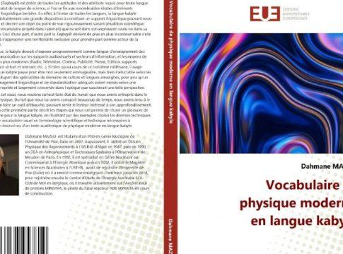 """""""Vocabulaire de physique moderne en langue kabyle"""", de Dahmane MAZED"""