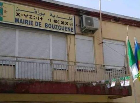 Mairie de Bouzguène