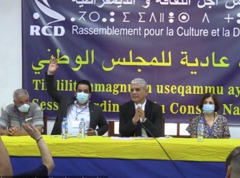 Le RCD na participera pas aux prochaines elections locales