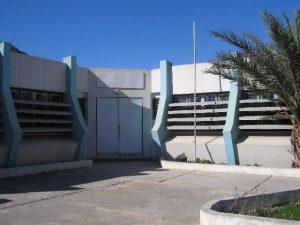 Centre culturel Aokas