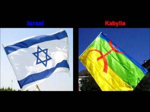 Israel Kabylie