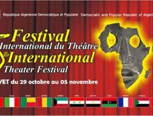 festival international du theatre bgayet