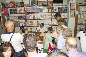 Librairie Cheikh Tizi Ouzou